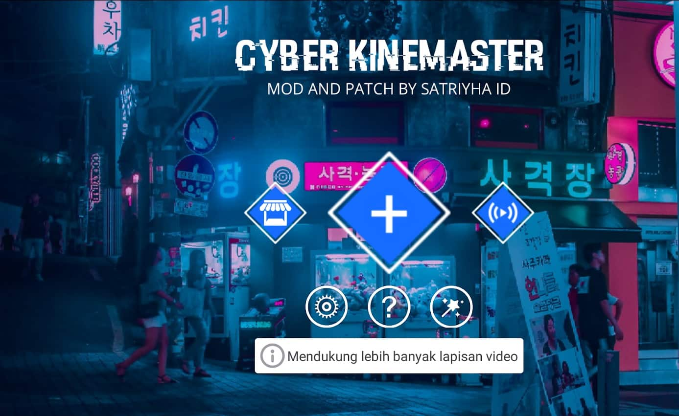 Cyber-Kinemaster-APK