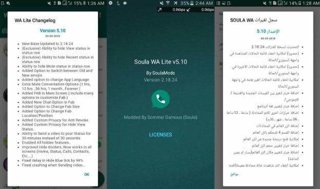 Soula-WhatsApp-Lite