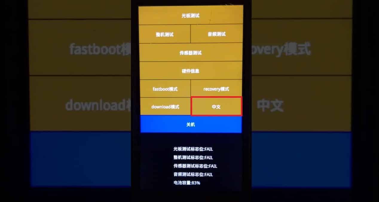 langkah-selanjutnya-pengguna-diminta-memilih-Bahasa-klik-saja