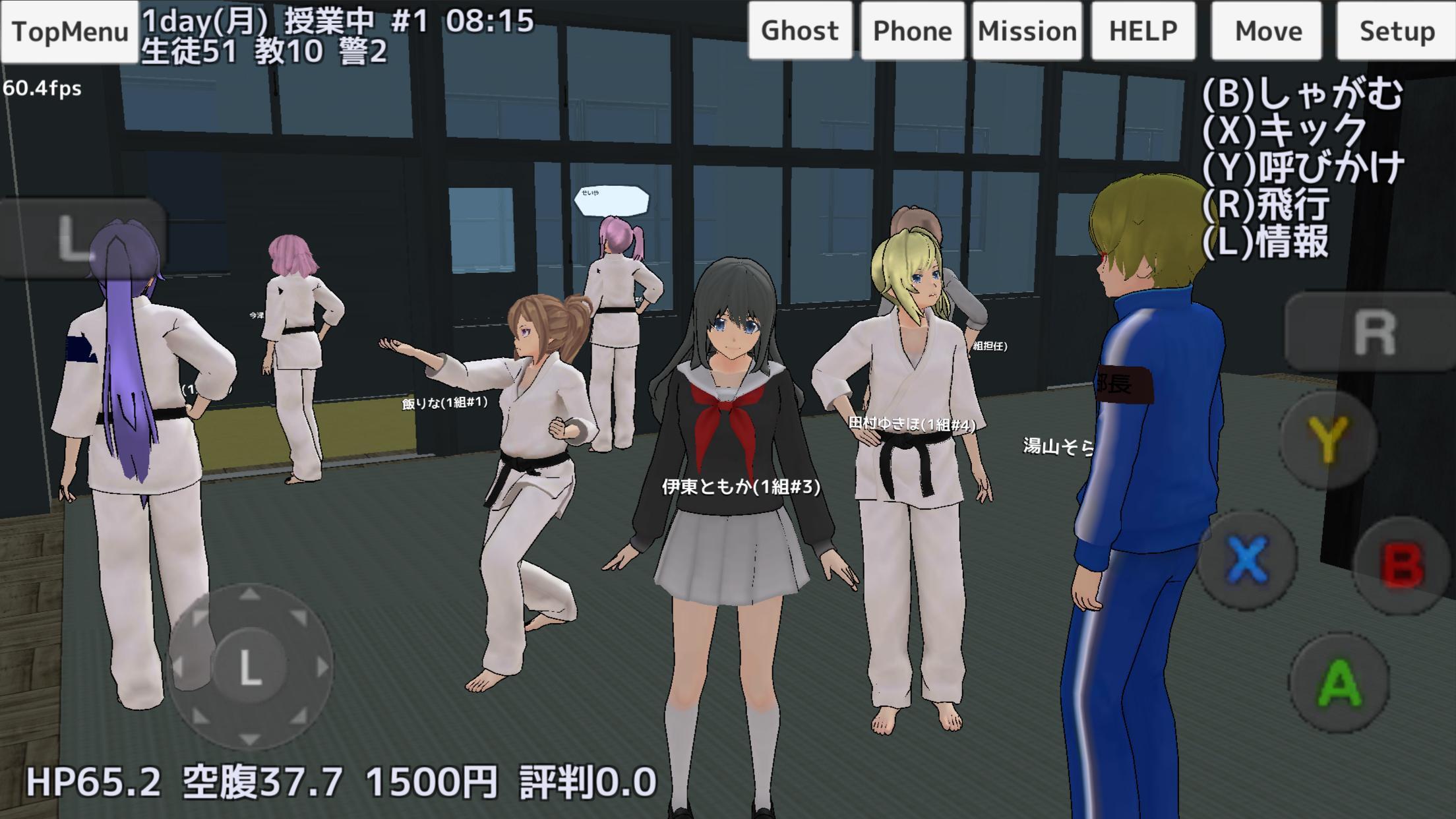 School-Girls-Simulator