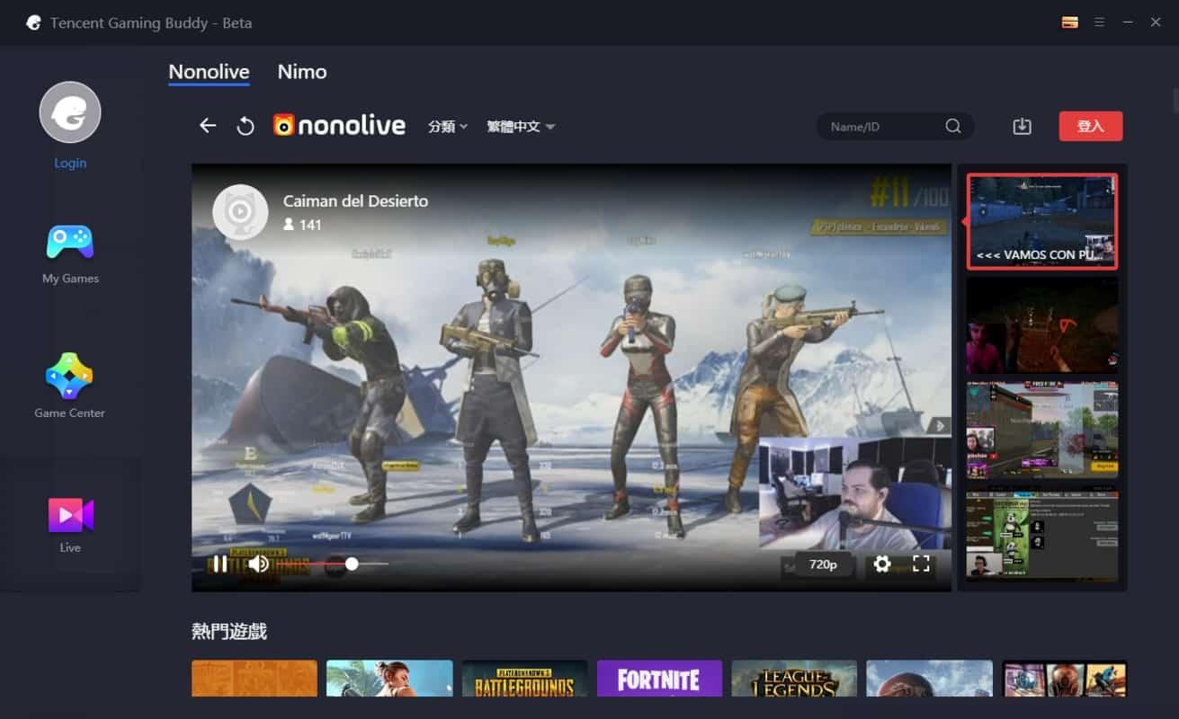 Download-Gameloop-untuk-Game-PUBG